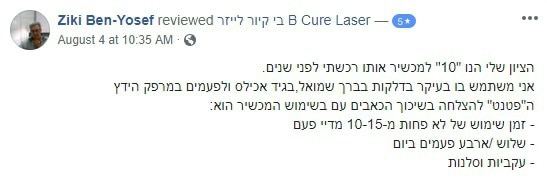 Recommendation about B-Cure Laser