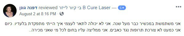 B-Cure Testimonial